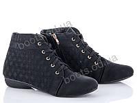 """Ботинки  женские """"Canoa"""" #A911-1. р-р 41-43. Цвет черный. Оптом"""