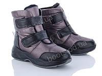 """Ботинки  женские """"Canoa"""" #R008B. р-р 37-41. Цвет графит. Оптом"""
