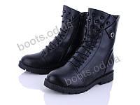 """Ботинки  женские """"Canoa"""" #AB003. р-р 37-42. Цвет черный. Оптом"""