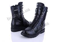 """Ботинки  женские """"Canoa"""" #AB006. р-р 37-42. Цвет черный. Оптом"""