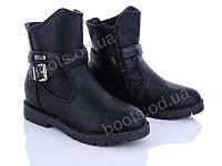 """Ботинки  женские """"Canoa"""" #AB009. р-р 37-42. Цвет черный. Оптом"""