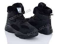 """Ботинки  женские """"Canoa"""" #AB0025. р-р 36-41. Цвет черный. Оптом"""