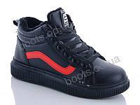 """Ботинки  женские """"Cinar"""" #RLS012-2. р-р 36-41. Цвет черный. Оптом"""