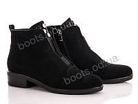 """Ботинки  женские """"Diana"""" #А160-Д185-1. р-р 36-41. Цвет черный. Оптом"""