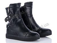 """Ботинки  женские """"Diana"""" #5187-6. р-р 36-41. Цвет черный. Оптом"""