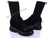 """Ботинки  женские """"Diana"""" #Ботинки с кольцами черно-фиолетовый. р-р 36-40. Цвет черный. Оптом"""