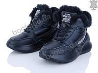 """Ботинки  женские """"Diana"""" #8501-3 черный. р-р 36-41. Цвет черный. Оптом"""