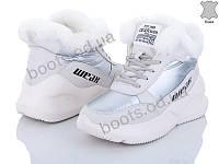 """Ботинки  женские """"Diana"""" #8501-3 белый. р-р 36-41. Цвет белый. Оптом"""