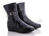 """Ботинки  женские """"ECHO"""" #V24. р-р 37-42. Цвет черный. Оптом"""