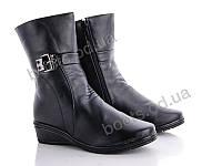 """Ботинки  женские """"ECHO"""" #V22. р-р 37-42. Цвет черный. Оптом"""