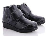 """Ботинки  женские """"ECHO"""" #V15. р-р 37-42. Цвет черный. Оптом"""