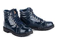 """Ботинки  женские """"Fabullok"""" #BKA-117. р-р 36-41. Цвет . Оптом"""