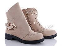 """Ботинки  женские """"Fuguishan"""" #9253-6. р-р 36-41. Цвет бежевый. Оптом"""
