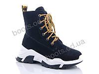 """Ботинки  женские """"Fuguishan"""" #37-17-2. р-р 36-41. Цвет черный. Оптом"""