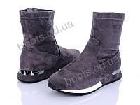 """Ботинки  женские """"Fuguishan"""" #37-35-2. р-р 36-41. Цвет серый. Оптом"""