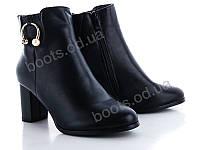 """Ботинки  женские """"Gallop Lin"""" #A596. р-р 36-41. Цвет черный. Оптом"""