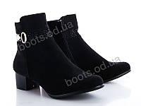 """Ботинки  женские """"Gallop Lin"""" #A548. р-р 36-41. Цвет черный. Оптом"""