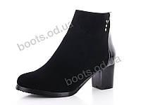 """Ботинки  женские """"Gallop Lin"""" #RA190. р-р 36-41. Цвет черный. Оптом"""