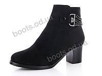 """Ботинки  женские """"Gallop Lin"""" #RA212. р-р 36-41. Цвет черный. Оптом, фото 1"""