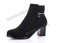 """Ботинки  женские """"Gallop Lin"""" #RA217. р-р 36-41. Цвет черный. Оптом"""
