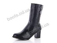 """Ботинки  женские """"Gallop Lin"""" #RA232. р-р 36-41. Цвет черный. Оптом"""