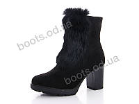 """Ботинки  женские """"Gallop Lin"""" #RA275. р-р 36-41. Цвет черный. Оптом"""