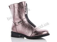"""Ботинки  женские """"Gallop Lin"""" #WL52. р-р 36-41. Цвет бронзовый. Оптом"""