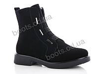 """Ботинки  женские """"Gallop Lin"""" #WL90. р-р 36-41. Цвет черный. Оптом"""