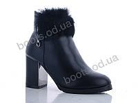 """Ботинки  женские """"Gallop Lin"""" #WL132. р-р 36-41. Цвет черный. Оптом"""