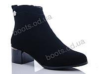 """Ботинки  женские """"Gallop Lin"""" #GL237. р-р 36-41. Цвет черный. Оптом"""