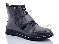 """Ботинки  женские """"Gallop Lin"""" #GL240. р-р 36-41. Цвет графит. Оптом"""