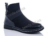 """Ботинки  женские """"Gallop Lin"""" #GL250. р-р 36-41. Цвет черный. Оптом"""