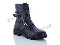 """Ботинки  женские """"Gallop Lin"""" #D55. р-р 36-41. Цвет черный. Оптом"""