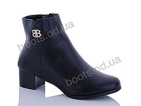 """Ботинки  женские """"Gallop Lin"""" #E188. р-р 36-41. Цвет черный. Оптом"""