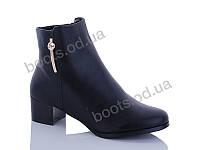 """Ботинки  женские """"Gallop Lin"""" #E190. р-р 36-41. Цвет черный. Оптом"""