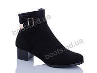"""Ботинки  женские """"Gallop Lin"""" #E193. р-р 36-41. Цвет черный. Оптом"""