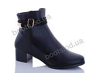 """Ботинки  женские """"Gallop Lin"""" #E192. р-р 36-41. Цвет черный. Оптом"""