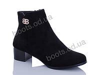 """Ботинки  женские """"Gallop Lin"""" #E189. р-р 36-41. Цвет черный. Оптом"""