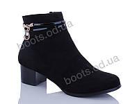 """Ботинки  женские """"Gallop Lin"""" #E200. р-р 36-41. Цвет черный. Оптом"""