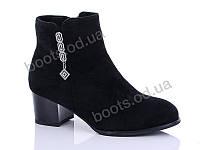 """Ботинки  женские """"Gallop Lin"""" #LX016. р-р 36-41. Цвет черный. Оптом"""