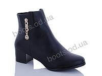 """Ботинки  женские """"Gallop Lin"""" #E183. р-р 36-41. Цвет черный. Оптом"""