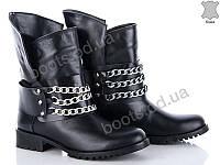 """Ботинки  женские """"G&M"""" #988 КОЖА ny. р-р 36-41. Цвет черный. Оптом"""