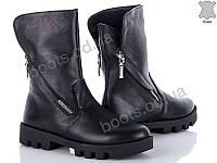 """Ботинки  женские """"G&M"""" #1049 КОЖА ny. р-р 36-41. Цвет черный. Оптом"""