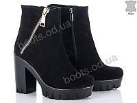 """Ботинки  женские """"G&M"""" #977 ЗАМША ny. р-р 36-40. Цвет черный. Оптом"""