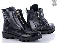 """Ботинки  женские """"G&M"""" #1079 КОЖА ny. р-р 36-41. Цвет черный. Оптом"""