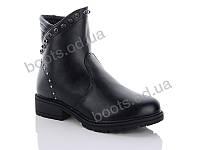 """Ботинки  женские """"Gollmony"""" #688. р-р 36-41. Цвет черный. Оптом"""