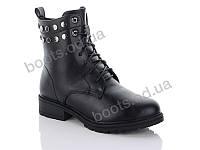 """Ботинки  женские """"Gollmony"""" #689. р-р 36-41. Цвет черный. Оптом"""