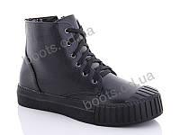 """Ботинки  женские """"Gollmony"""" #G132-2. р-р 36-41. Цвет черный. Оптом"""