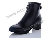 """Ботинки  женские """"Hongquan"""" #37-5. р-р 36-40. Цвет черный. Оптом"""