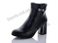 """Ботинки  женские """"Hongquan"""" #38-3. р-р 36-40. Цвет черный. Оптом"""